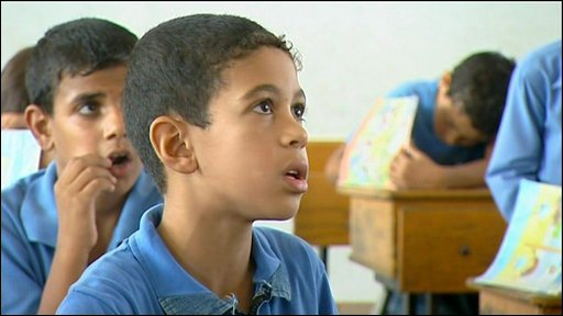 School children in Gaza