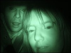 Night vision image