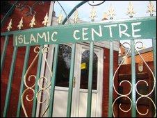 Islamic madrasa