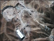 A satellite image of what analysts believe is Iran's nuclear facility at Qom