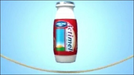 Still of Actimel yoghurt from advert