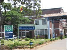 Harare Central Hospital