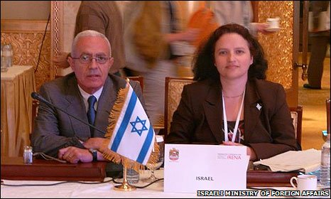 Israeli infrastructure ministry official Avraham Arbiv and foreign ministry's director of human rights and international organizations Simona Halperin in Abu Dhabi
