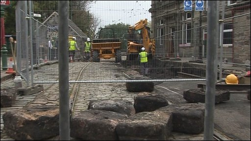 Stone uncovered at museum