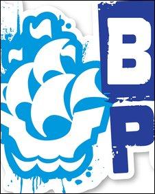 Blue Peter logo