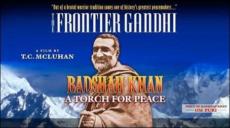Frontier Gandhi poster