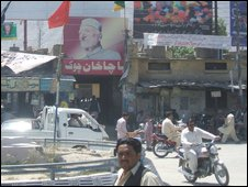 Badshah Khan Square, Quetta, Pakistan