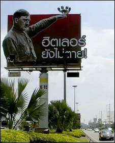 Hitler billboard