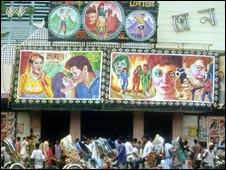 Cinema in Dhaka, Bangladesh