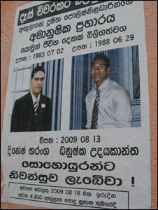 A poster in Angulana in Sri Lanka condemning police for allegedly killing two boys