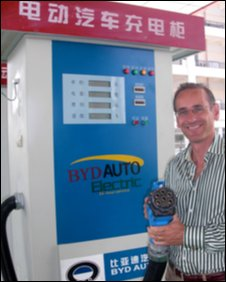 BYD charger
