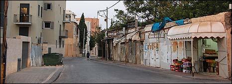 Street in Ajami