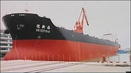 The Chinese cargo ship De Xin Hai