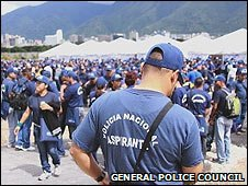 New police recruits in Venezuela