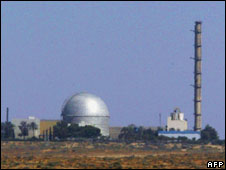 Dimona atomic reactor in southern Israel