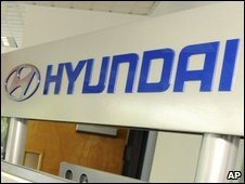 Hyundai sign