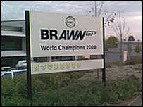Brawn GP factory