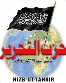 Hizb-ut Tahrir logo