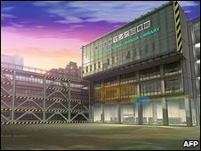 Proposed Tokyo International Manga Library