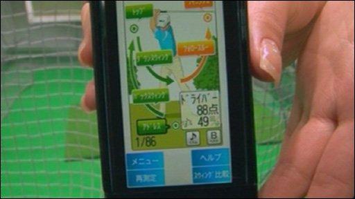 Japanese phone