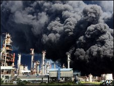 Blaze at the the Caribbean Petroleum Corp, Puerto Rico
