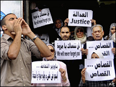 Protesters demand justice in Alexandria (26 October 2009)