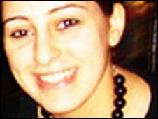 Alia al-Khadem