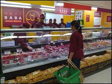 Halal butchery in Asda