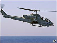 AH-1 Super Cobra
