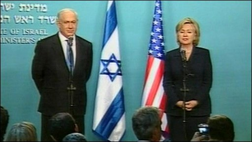 US Secretary of State, Hillary Clinton,with Israeli PM Benjamin Netanyahu