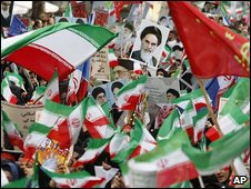 Annual protest outside former US embassy in Tehran, 4 November 2009