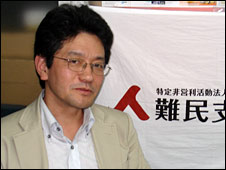 Hiroaka Ishi