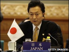 Prime Minister Yukio Hatoyama on 9 October 2009