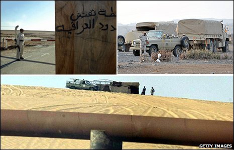 Saudi border defences