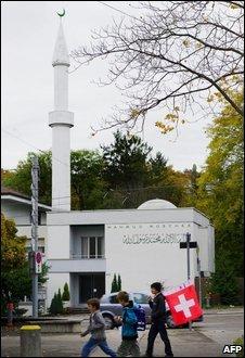 Mahmud Mosque, Zurich