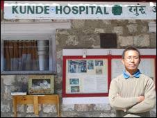 Kunde hospital in Nepal