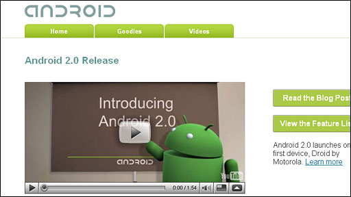 Android website