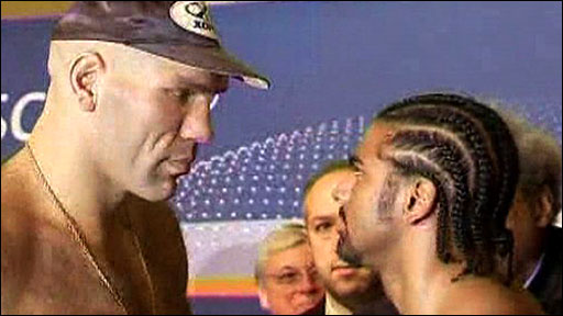 David Haye and Nikolay Valuev