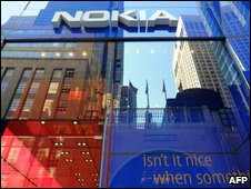 A Nokia store in Manhattan