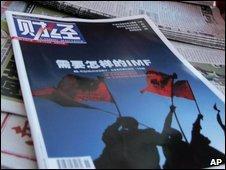 Caijing magazine