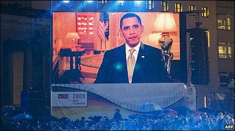 Barack Obama's video address