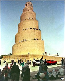 The famous spiral of Samarra