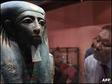 Pharonic mask of Senu