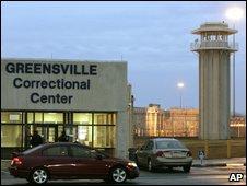 Greensville Correctional Center, wher Wastington sniper John Allen Muhammad was executed