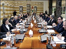 New Lebanese government meeting