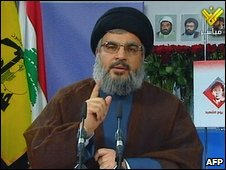 Hassan Nasrallah in his Martyrs' Day address