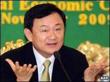 Thaksin Shinawatra in Phnom Penh - 12 November 2009
