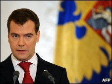 Drimtry Medvedev delivers his state of the nation address
