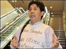 Chinese activist Feng Zhengdu