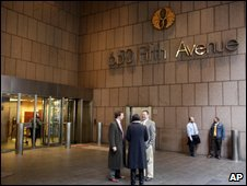 The entrance to 650 5th Ave in New York